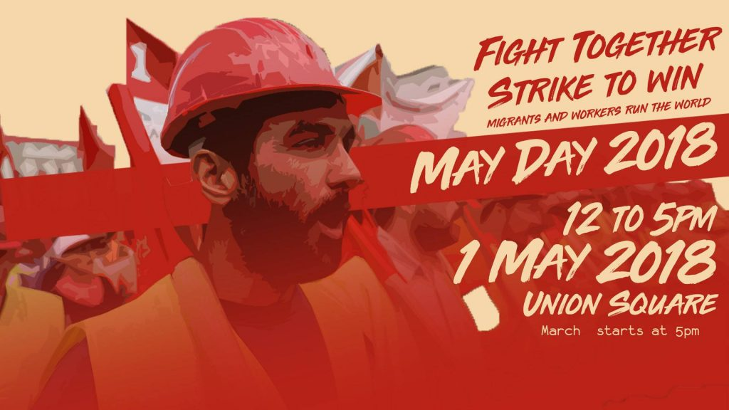 5/1/2018. New York City – International Workers' Day or May Day.